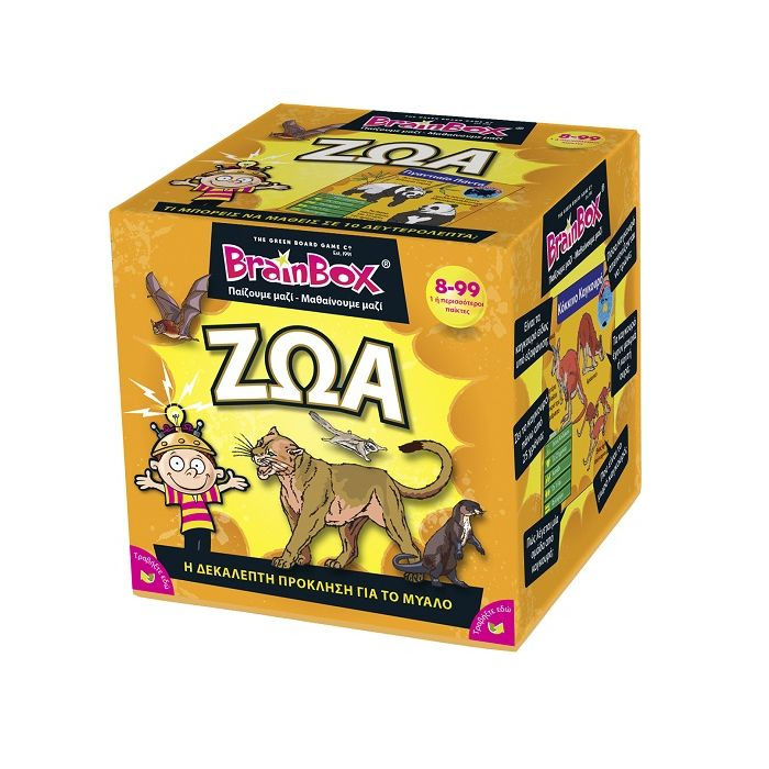 BrainBox Ζώα 93002