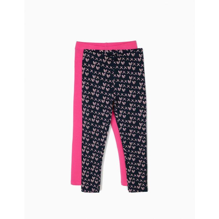 Zippy παντελόνι κολάν σετ 2τμχ ZG0403-469-3