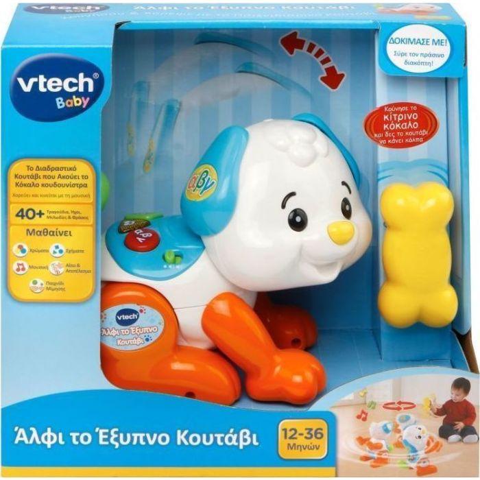 Vtech Άλφι το Έξυπνο Κουτάβι 80-146910