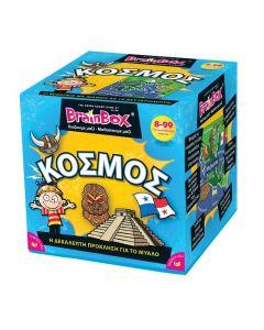 BrainBox Ο ΚΟΣΜΟΣ 93001