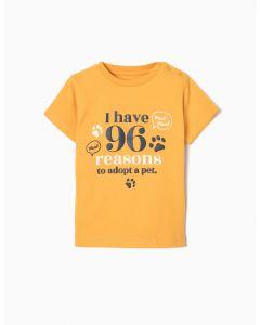 Zippy bebe μπλούζα κοντομάνικη ZTB0304-455-1