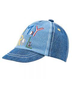 Mayoral Newborn καπέλο jockey 20-09263